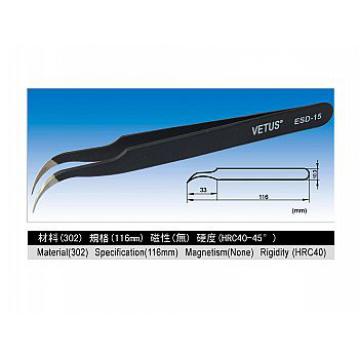 Oiche Eyelash Tweezer(TW-DB)-curve (BLCK) ESD-15