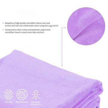 PNC Microfiber Towel (35cm x 75cm)