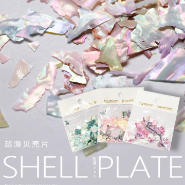 PNC Nail Accessory - Shell